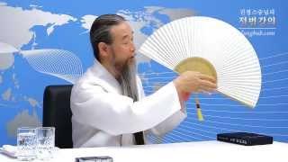 getlinkyoutube.com-[정법강의] 1739강 인류 대명당 - 정부청사 이전