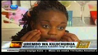getlinkyoutube.com-Habari: Urembo wa kujichubua
