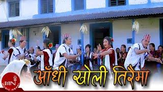 getlinkyoutube.com-Aadhi Khola Tiraima by Raju Gurung & Sabina Gurung HD