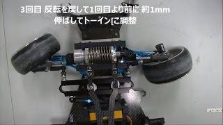 2WD ラジドリ  ポルシェ  アッカーマン調整   RWD DRIFT  RC  setting
