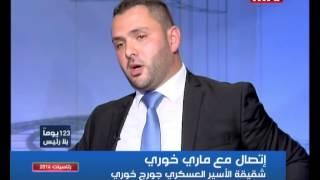 getlinkyoutube.com-Bi Mawdouiyeh - Charles Jabbour - Ali HIjazi 25/09/2014