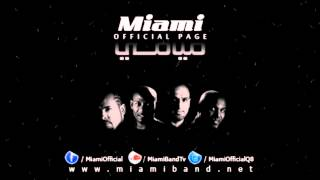 getlinkyoutube.com-Miami Band - eShlon Ansak || 2014 || فرقة ميامي - اشلون أنساك