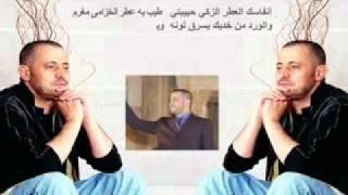 getlinkyoutube.com-جورج وسوف- يا مريم