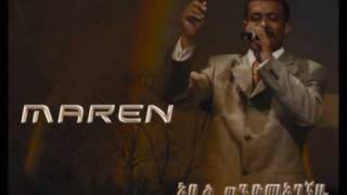 New Amharic Mezmur by Abel