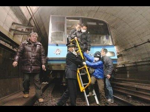 地下鉄ストップ、そこに大津波警報... 横浜で避難訓練