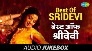 getlinkyoutube.com-Best Of Sridevi | Jukebox | Chandni O Meri Chandni | Sridevi Superhit Songs