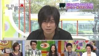 getlinkyoutube.com-浪川大輔 20131111