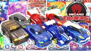 getlinkyoutube.com-떳다~ 신상 터닝메카드 블루 버젼 슈마 알타 무간 브라운 버젼 크로키 Turning Mecard 장난감 소개 Toy Unboxing & Review