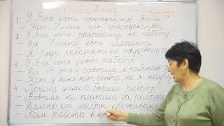 getlinkyoutube.com-Орус тили онлайн сабагы №11