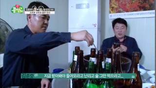 getlinkyoutube.com-애주가 남편 김준호, 아내의 전화를 안 받는 이유는?_채널A_부부극장 콩깍지 50회