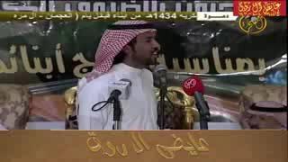 getlinkyoutube.com-تركي الميزاني و ابن شايق الله يرحمه