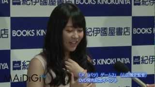 getlinkyoutube.com-AKB48多田愛佳 HKT移籍の真相語る #Aika Ota #Japanese Idol