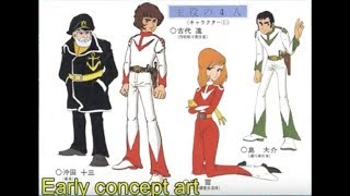 The Making of an Anime Legend : SPACE BATTLESHIP YAMATO