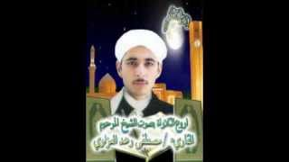 مصطفى رعد العزاوي   سورة ابراهيم - جودة عالية