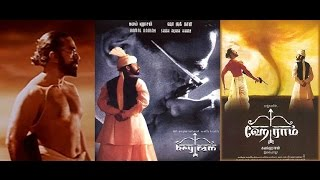 Hey Ram 2000 | Kamal Haasan | Shah Rukh Khan | Tamil Movie w English Subtitle