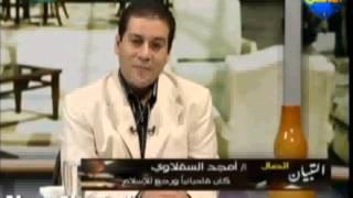 getlinkyoutube.com-مداخلة امجد السقلاوي ' قدياني تائب -على قناة الناس