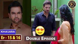Khasara Episode 15 & 16 -  Top Pakistani Drama