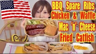 【MUKBANG】 [American Cooking] ! Chicken & Waffle With BBQ Spare Ribs...Etc 4 Plates [CC Available]