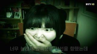 getlinkyoutube.com-[19금] 왕쥬의 잔인하고 무서운 꿈 이야기.avi