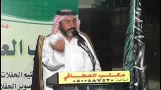 getlinkyoutube.com-قصيدة العقيد  سعد دخيل الله السلمي في زواج عادل عبدالله