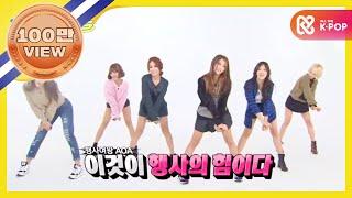 getlinkyoutube.com-주간아이돌 - 173회 AOA 랜덤플레이댄스 /AOA RandomplayDance /ランダムプレーダンス