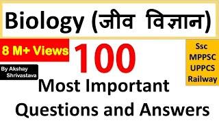 General science Quiz in Hindi   Biology (जीव विज्ञान)   Gk Science