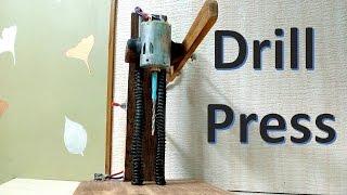 getlinkyoutube.com-How to make a Drill Press at home - easy way
