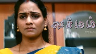 Varmam | Varmam tamil full movie scenes | An unknown man troubles a woman | Anaka glamour | Anaka width=