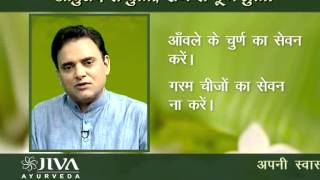 getlinkyoutube.com-Hair Care Special on Arogya Mantra (Epi 45 part 1) - Dr. Chauhan's TV Show on IB