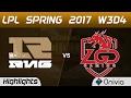 RNG vs LGD Highlights Game 1 LPL Spring 2017 W3D4 Royal Never Give Up vs LGD Gaming