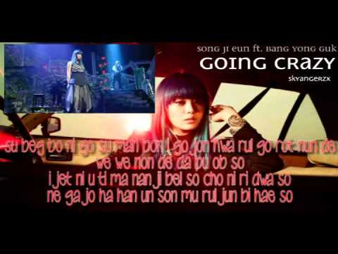SONG JI EUN ft. BANG YONG GUK Going Crazy Easy Romanization Karaoke [SINGKPEZLY]