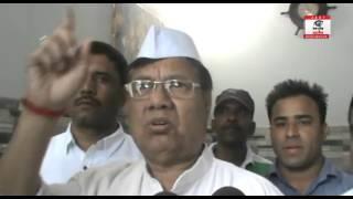 भाजपा ने तो राष्ट्रपति तक को नहीं बक्शा: धीरेन्द्र प्रताप