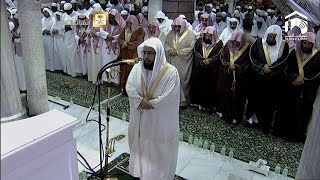 getlinkyoutube.com-15th Ramadan 2014-1435 Makkah Taraweeh Sheikh Ghamdi