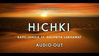 Hichki | Super hit Rajasthani Folk Song | Kapil Jangir Ft. Anupriya Lakhawat width=