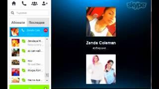 getlinkyoutube.com-Zendaya's real skype name