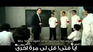 getlinkyoutube.com-هل تعلم أن مجموع 2+2=5