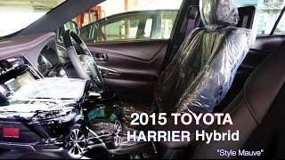 "getlinkyoutube.com-2015 Toyota Harrier Hybrid ""Style Mauve"""
