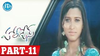 getlinkyoutube.com-Holidays Full Movie Part 11    Sivanag, Bhargavi, Sania    Kumar SS    Sridhar Srikanth