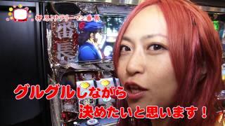 getlinkyoutube.com-がちゃポンTV#10 霧島店 押忍サラリーマン番長 AKB