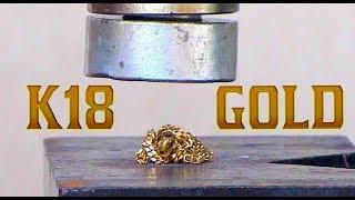 K18 金ネックレスVS 油圧プレス機 /gold chains with  Hydraulic press machine.液壓機