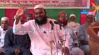 getlinkyoutube.com-কি করে আপনার রুজি বারবে  by Abdur Razzaque bin Yousuf
