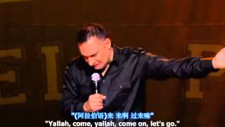 getlinkyoutube.com-Russell Peters : Why I don't do any Arab jokes ?? ^.^