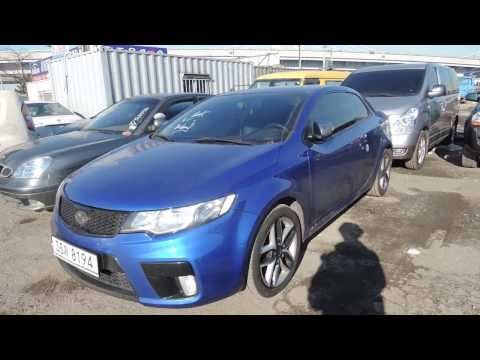 kia forte koup 2010 for Jordan كيا فورتي 2010 للKOUP الأردن