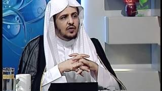 getlinkyoutube.com-حكم التسويق الشبكي   الشيخ د خالد المصلح