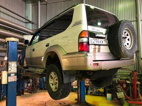 Toyota Land Cruiser Prado 90 - Состояние двадцатилетнего авто. Поломки за последние пять лет