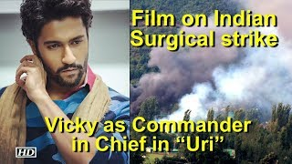 """Film on Indian Surgical strike 