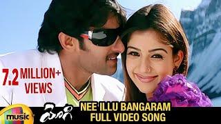 Prabhas Superhit Songs   Nee Illu Bangaram Full Video Song   Yogi Telugu Movie Songs   Nayanthara width=