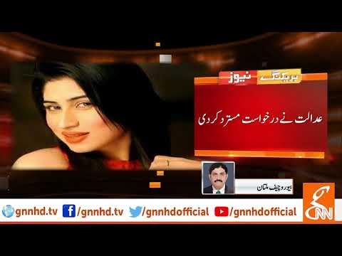 Court rejects appeal by parents of Qandeel Baloch to pardon sons