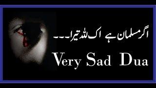 Emotional Very sad Dua 2018:Agar Musalman Hai Ek Allah tra, islamic Video hindi/urdu best stuff #114