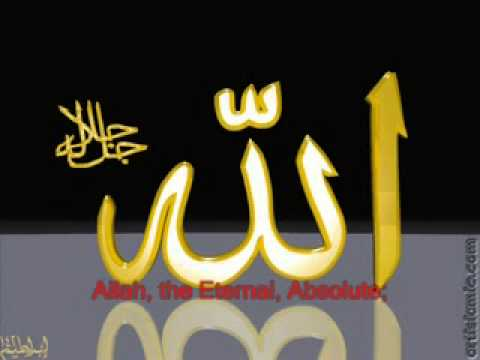 Surat Al-Ikhlas(Absoluteness).wmv